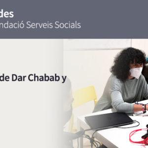 Rocío Ruíz, voluntaria de Dar Chabab y el Hotel Salut